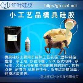 液态硅胶、硅xiang胶厂家