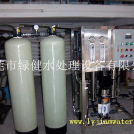 全自动RO一级反渗透水处理系统 RO水处理beplay手机官方 反渗透主机