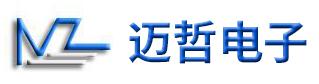 上海迈哲电子科技有限公司
