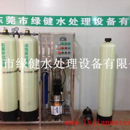 【超纯水设备厂家绿健直销】 超纯水机设备 反渗透超纯水装置