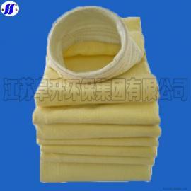 覆膜耐高温防尘布袋