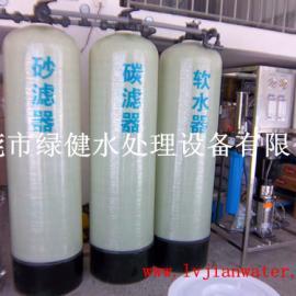 印shuadian路ban清洗用工业全自动chunshui处理设备 RO反渗touxi统