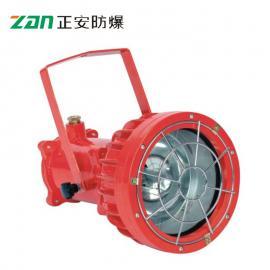 【正安防爆】175/127(A)矿用隔爆型圆形led投光灯