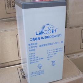 理士蓄电池DJ1000电力储能专用