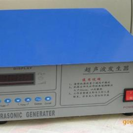 高频发生器设计/超声波发生器生产/超声波发生器制作