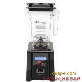 Blendtec商用沙冰机Space Saver 搅拌机