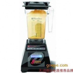 美国Blendtec沙冰搅拌机