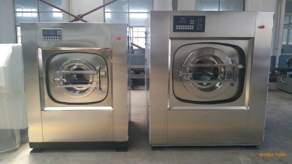 宾馆洗衣机型号选择 大中型宾馆洗涤beplay手机官方工厂直销价格