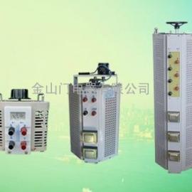 三相调压器,单相调压器,金山门调压器