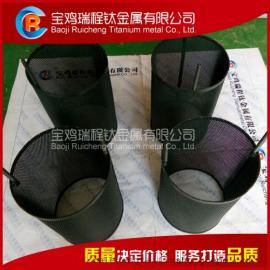 厂家直销污水处理用钛阳极 循环水处理网筒