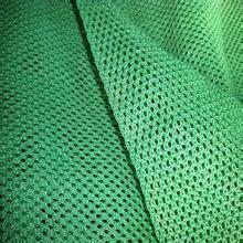 聚酯防风抑尘网厂家价格实惠认准丰明网业