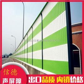 信德gao速公路声屏zhang、金属百叶孔防水、防尘,颜色可定做