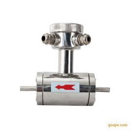 磊腾供应LEM智能小口径电磁流量计/DN3/高精度型