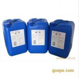 纳尔科消泡剂 N750锅炉专用水处理消泡剂
