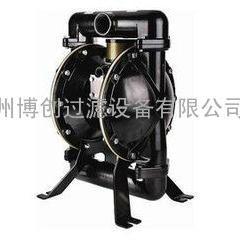 压滤机专用气动隔膜泵QBY3-40QBY3-80