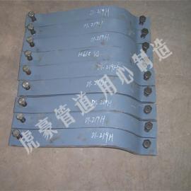 长管夹D1.245H|长管夹D1A.245H|多年老厂经验丰富