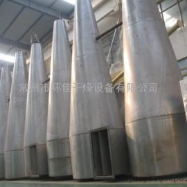 H酸闪蒸干燥机 H酸烘干机 H酸旋转闪蒸干燥设备
