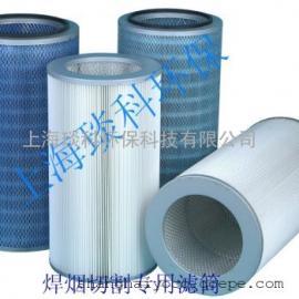 PTFE覆膜滤筒(焊烟、高精度过滤专用)