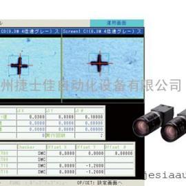 松下机器视觉对位PV240(ANPV0242ADP )