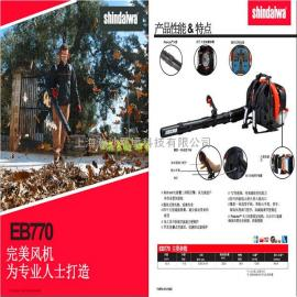 【原装进口】新大华四冲程吹风机 eb8520rt吹风机