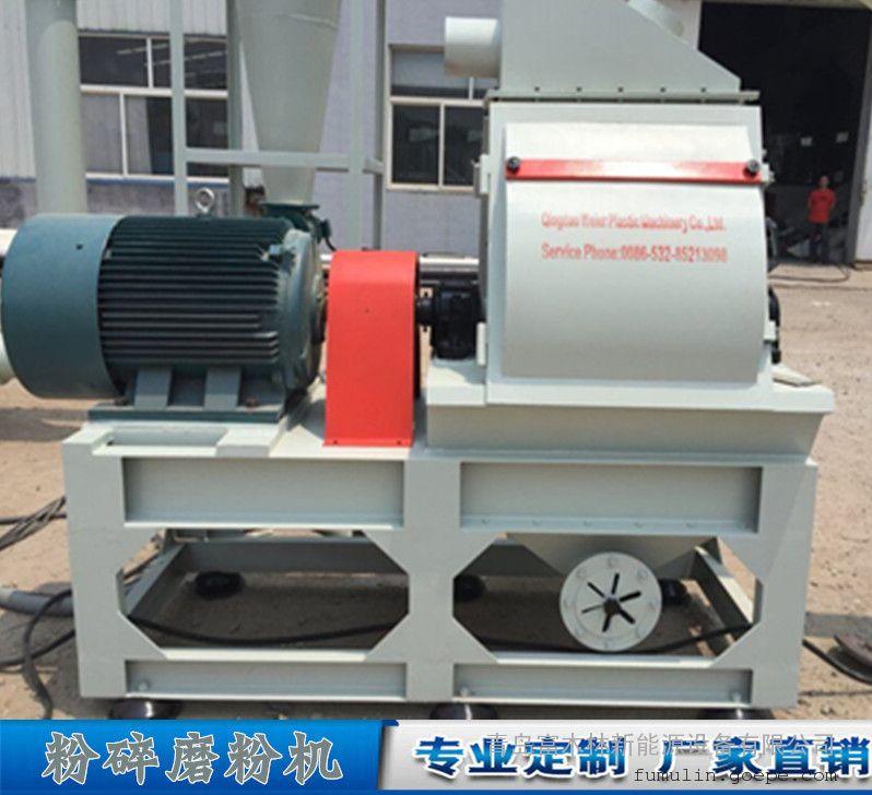 供应新款稳定型磨粉主机 20-100目磨粉设备厂家直供