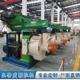 青岛知名颗?;�厂�?木质颗粒成型设备及生产线安装制?;?></a></div>         <div class=