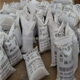 核桃壳除油滤料生产厂家HR果壳(除油)滤料价格