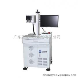 线路板二维码激光打码,PCB二维码可追塑标机打码