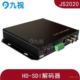 HD-SDI高清解码器-支持1080p24/25/30