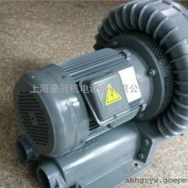 隔热漩涡气泵/耐高温环xing风机