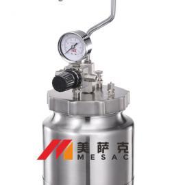 3升不锈钢压力桶 3升不锈钢气动压力桶 搅拌压力桶
