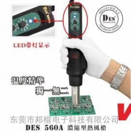 恒��犸L��DES560A