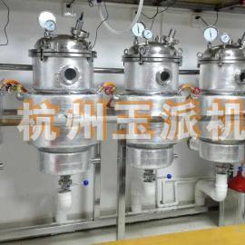 100L小型电加热浓缩机/100L小型电加热真空浓缩机