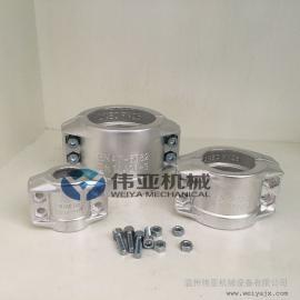 厂家直销ENAW-082铝合金安全管夹 安全管箍