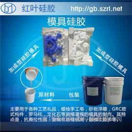 液体硅胶厂、矽利康矽胶厂