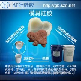 陶瓷器具液�w硅�z