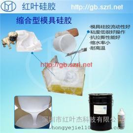 透明模具硅橡胶