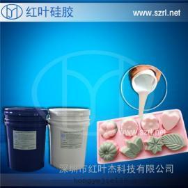 shi品级液态硅胶