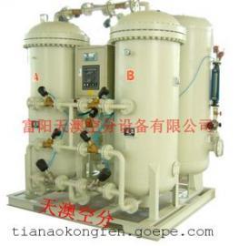 氧气发生器