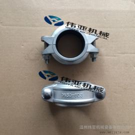 厂家直销wei多利亚管卡 wei多利亚管夹 wei多利亚管箍