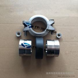 304不锈钢拷贝林卡箍 考贝林卡箍接头