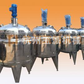 1000L搅拌罐/1000L电加热搅拌罐