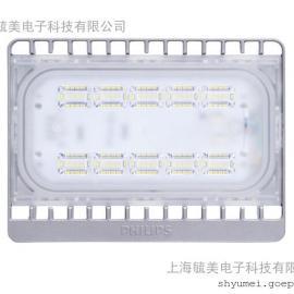 飞利浦LED泛光灯BVP161/30W CW