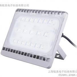 飞利浦LED Tempo泛光灯 BVP161/50W