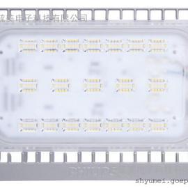 飞利浦LED节能型泛光灯BVP161/50W