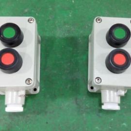 BZA53-2防爆控制按钮盒