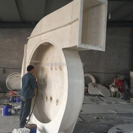 PP聚乙烯防腐风机