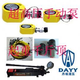 手动液压泵_超高压快速接头_耐震压力表_超高压软管