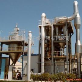 吡唑酮脉冲气流干燥机 吡唑酮专用气流干燥机