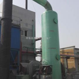 砖厂窑炉烟气除尘脱硫塔